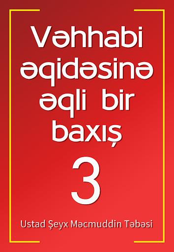 Vəhhabi əqidəsinə baxış - 3