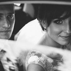 Wedding photographer Sergey Butrin (id13668844). Photo of 22.09.2016