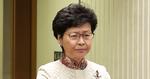 香港失世界人才排名亞洲第一 林鄭:畀我哋激勵要做得更好