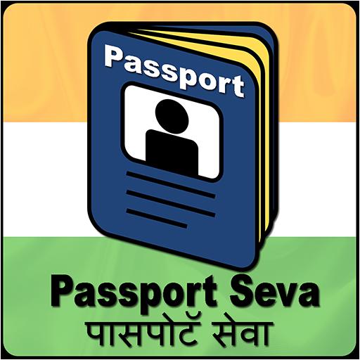 Online Passport ( Apply Passport & Check Status )