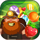 Sweet Fruit (game)