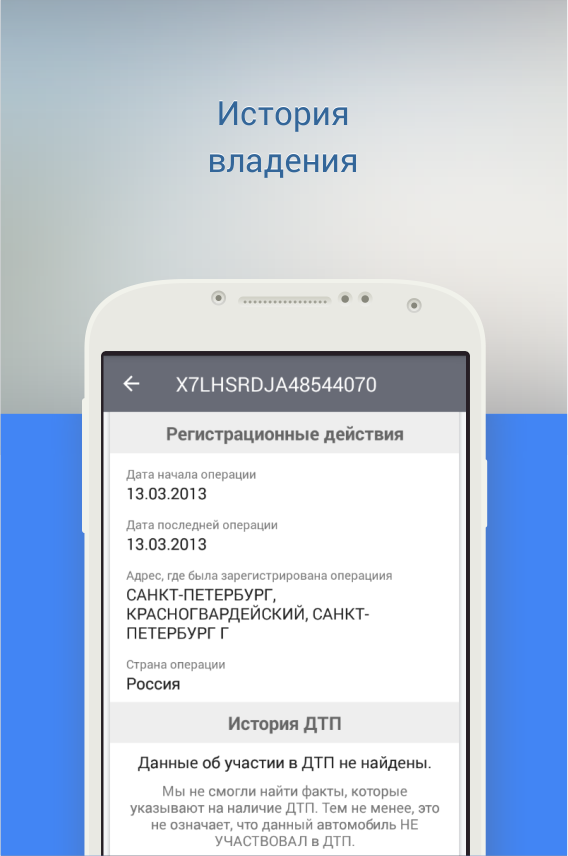 Как пробить машину по ВИН-коду бесплатно | avtobrands.ru