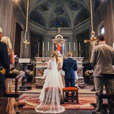 Wedding photographer Alena Kartushina (devochka). Photo of 29.09.2016
