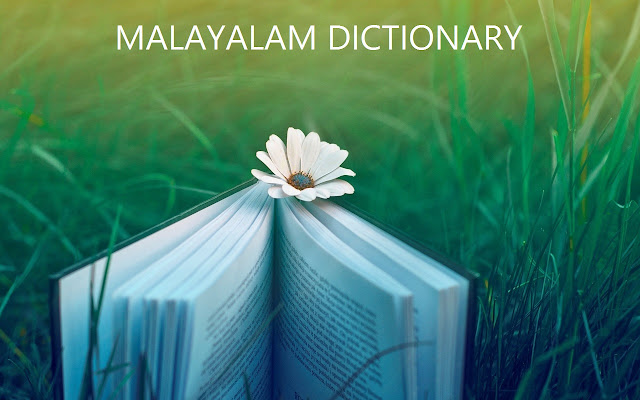 Quick English Malayalam Dictionary