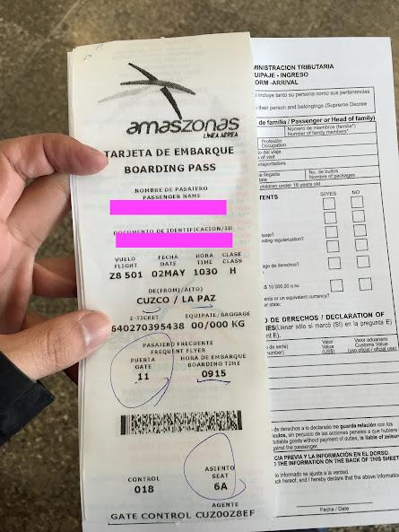 アマゾナス航空 チケット レシート