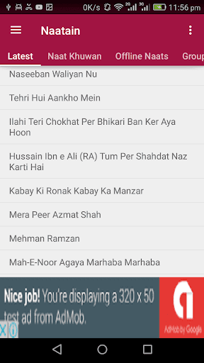 Naat Khuwan Offline Natain screenshot