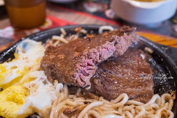 府中站平價牛排,豐盛自助吧炸物、熱炒吃到飽!最便宜只要200元.傳品牛排