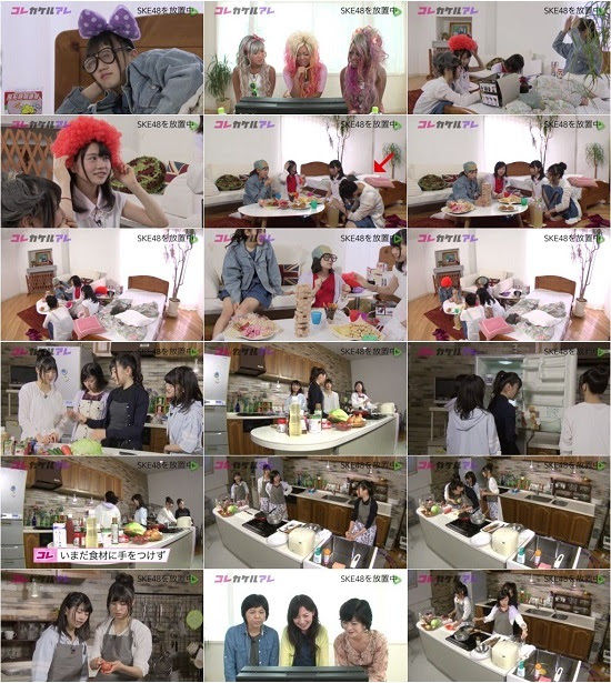(TV-Variety)(720p) SKE48 LINE LIVE コレカケルアレ ep00 ep01 160630 160705