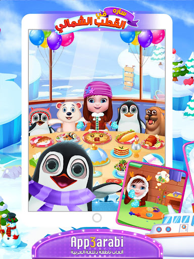 Polar Adventure - Educational Game for Kids Girls 1.0.5 screenshots 8