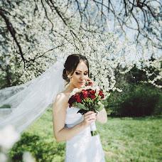 Wedding photographer Inga Kagarlyk (ingalisova). Photo of 14.05.2018
