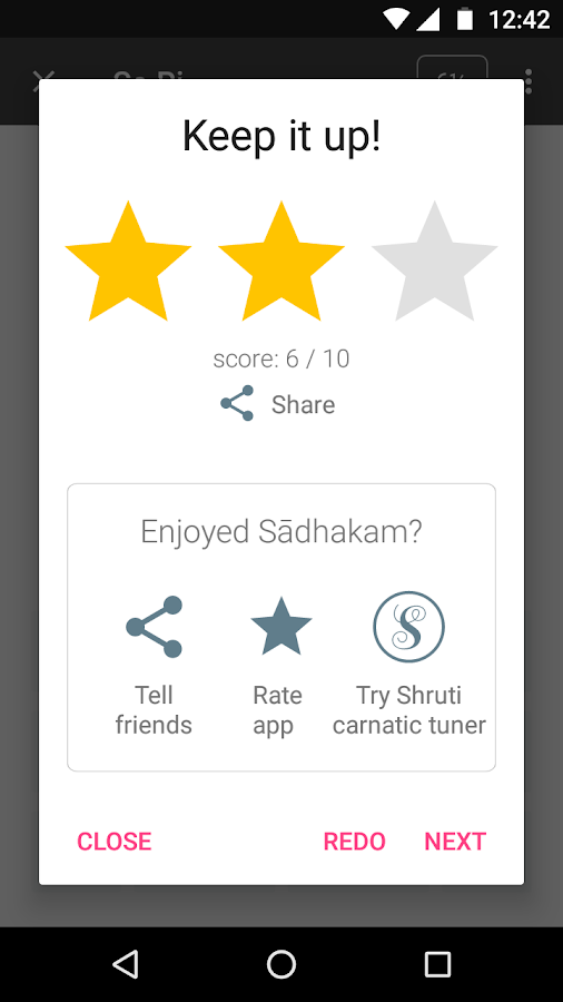 Sādhakam—Carnatic Ear Training- screenshot