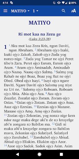 Rito New Testament screenshot 1