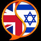 English Yiddish Dictionary Fr icon
