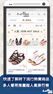 2.Maa 超人氣日系流行女鞋 - náhled