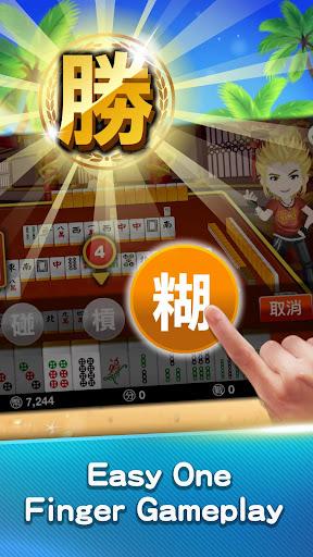 u9ebbu96c0 u795eu4f86u4e5fu9ebbu96c0 (Hong Kong Mahjong) screenshots 5