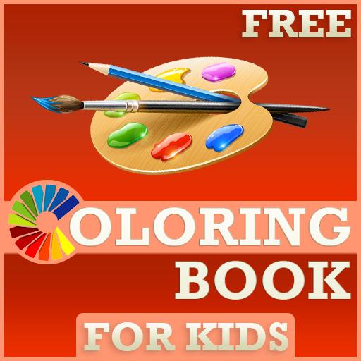 Coloring book 遊戲 App LOGO-硬是要APP