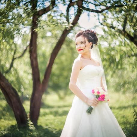 Wedding photographer Irina Mischenko (IrinaMischenco). Photo of 21.09.2016