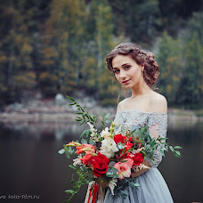 Wedding photographer Svetlana Zayceva (Svetlana). Photo of 03.09.2017