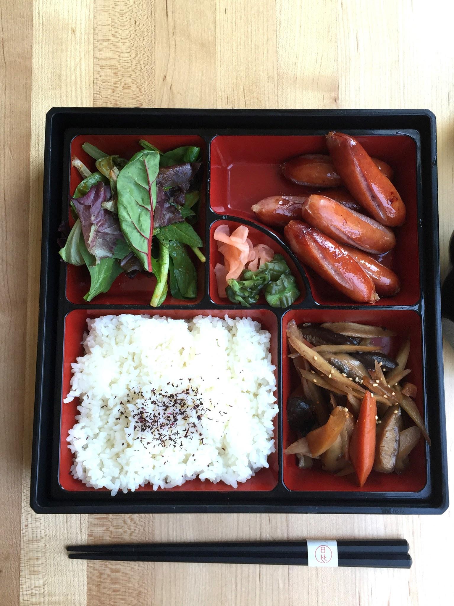 Photo: Kuro Buta Sausage - Grilled Pork Sausage  http://lunchbox.hibino-lic.com