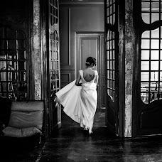 Φωτογράφος γάμων Konstantin Macvay (matsvay). Φωτογραφία: 04.01.2019