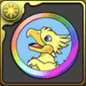 FFクリスタルメダル【虹】