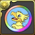 FFメダル【虹】