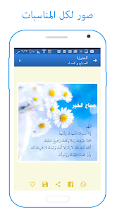 صور Photos screenshot 1