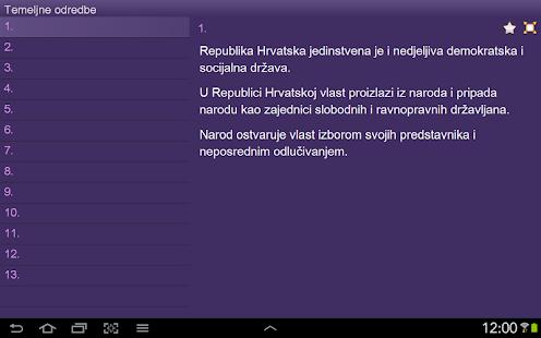 Ustav Republike Hrvatske - screenshot thumbnail