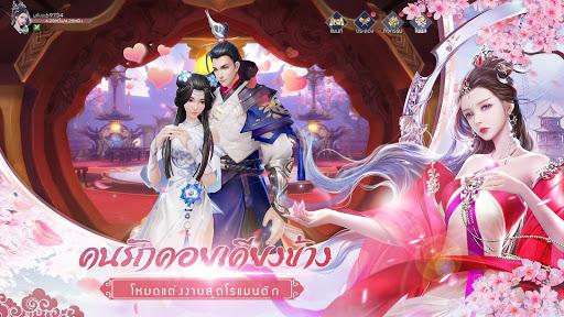 Sword & Soul apkdebit screenshots 2