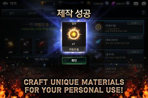 ub85cuc2a4ud2b8ud0b9ub364 1.0.47 screenshots 23