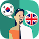 Korean-English Translator apk