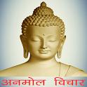 Buddha Quotes - गौतम बुद्ध के अनमोल वचन icon