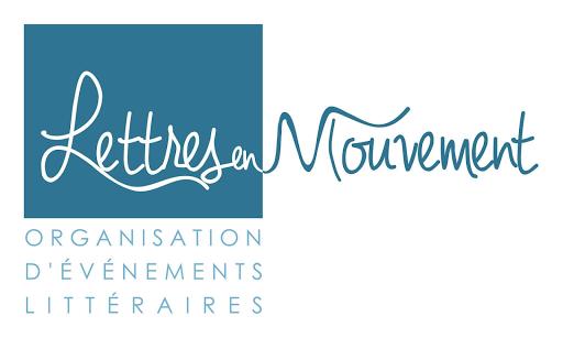 Logo lettres en mouvement