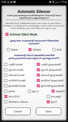 Niskara Samayam 1.2.6 Screenshots 3