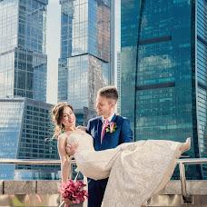 Wedding photographer Anastasiya Ru (whitefoto). Photo of 14.02.2017
