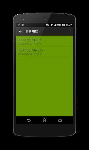 Awakuma Calc 1.0.1 Windows u7528 6