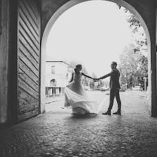Wedding photographer Natashka Prudkaya (ribkinphoto). Photo of 23.01.2019
