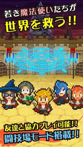 魔法学校と闇の世界