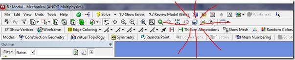 ANSYS - Теперь на панели инструментов есть значок, который я называю «зловещий глаз»