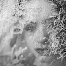 Wedding photographer Kristina Leonova (krisleo). Photo of 28.07.2018