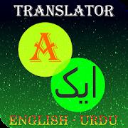Urdu-English Translator