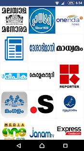 Flash News Malayalam - náhled