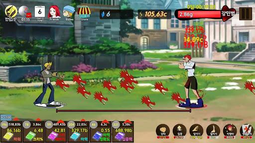 Beat Up Bully screenshot 2