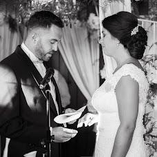 Wedding photographer Susana De la llave (Susanadelallave). Photo of 17.03.2017