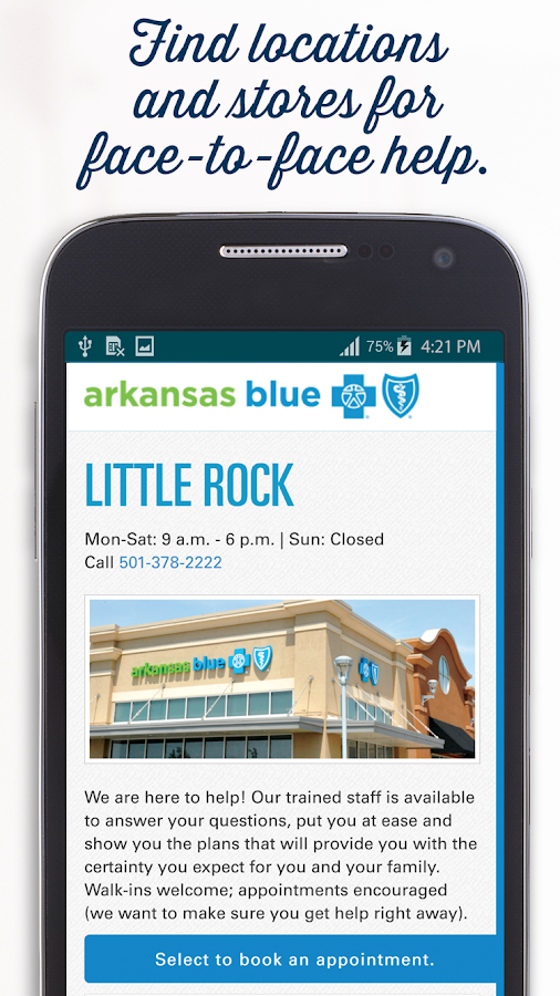 Arkansas Blue Cross- screenshot