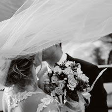 Wedding photographer Kristina Prokhorova (kristi71). Photo of 11.05.2018