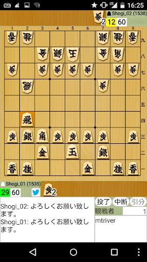 将棋倶楽部24 将棋対局対戦ゲーム