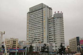 Weihai Weisheng Hotel