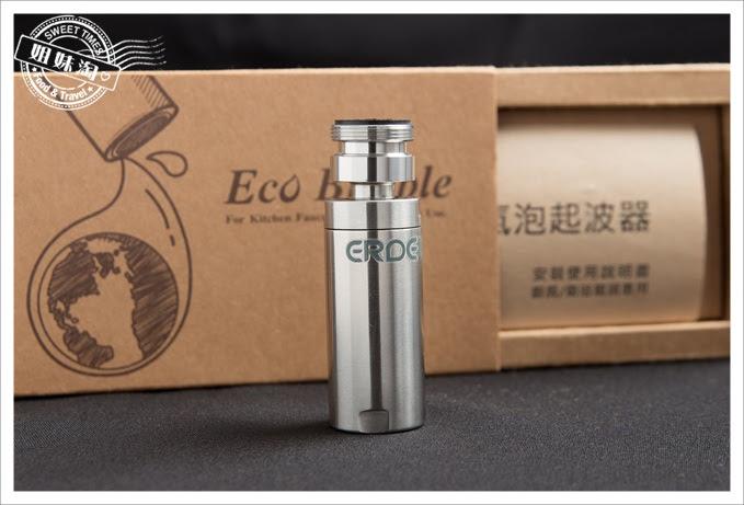 Eco-bubble油切微氣泡起波器