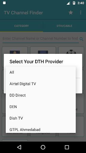 TV Channel Finder 1.3 screenshots 2